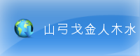 unicode chinese button generator